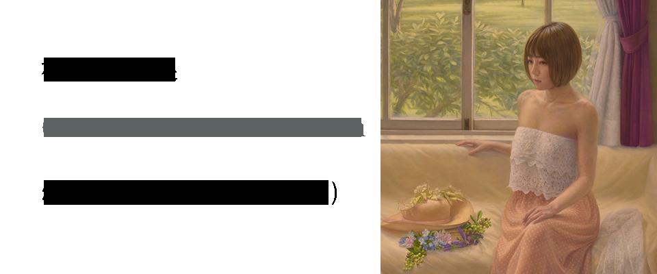 1609fukui_exhibition