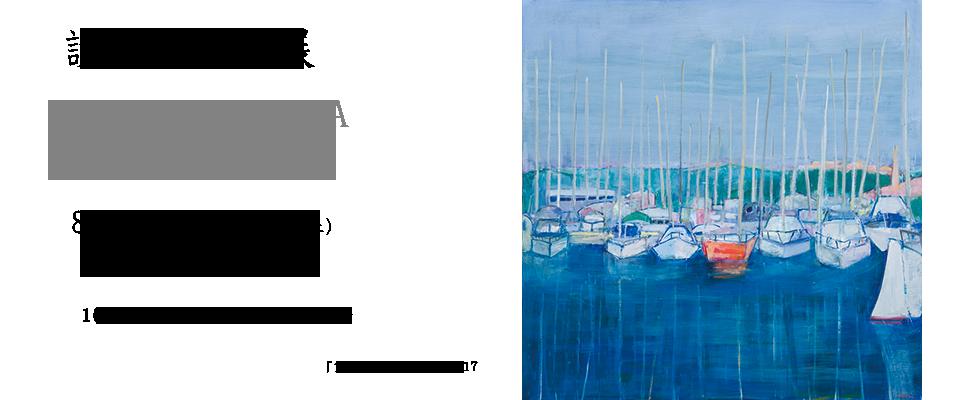 1708 shitara_top_exhibition