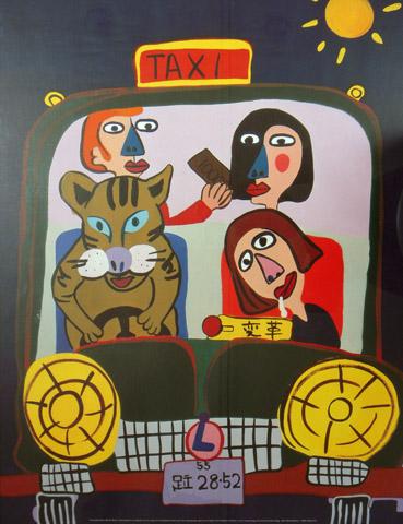 work-takeshi-beat-poster