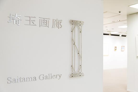 top-ex-gallery-photos-4