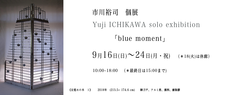 180916 ichikawa_top_6